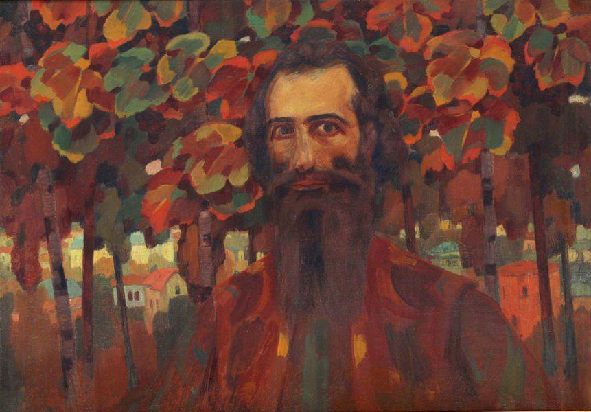 Выставка «Художественные образы болгар Украины»