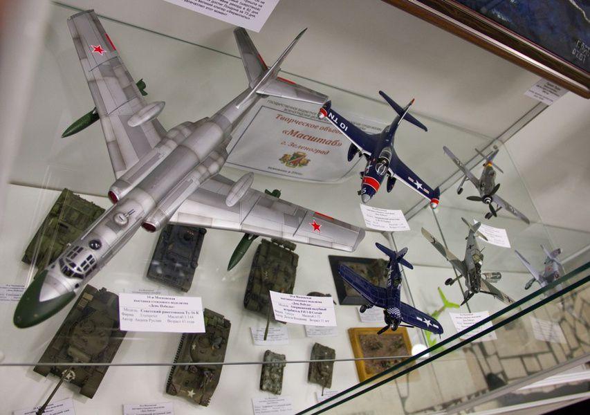 Выставка стендовых моделей военной техники «День Победы»