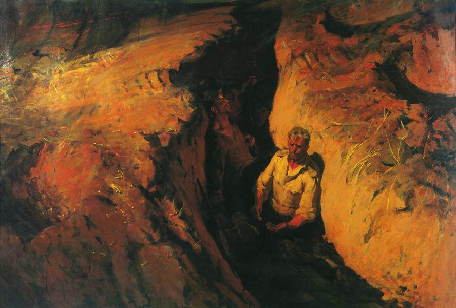 Выставка «Сотворчество»