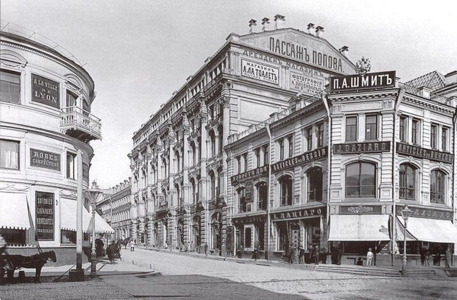 Выставка «Великий чайный путь в истории российского предпринимательства»