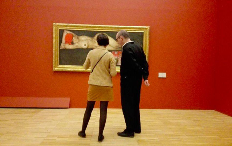 Выставка «Свидание в музее»
