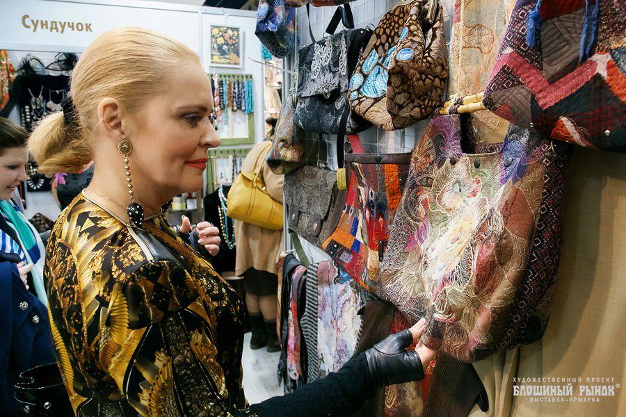 Выставка «Блошиный рынок  на Тишинке