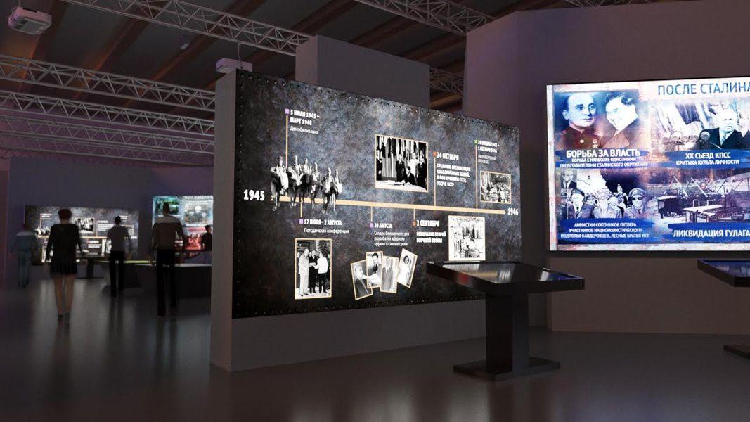 Выставка «Россия — моя история. 1945–2016»
