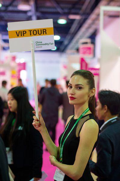 Выставка потребительских товаров из Китая China Commodity Fair 2017