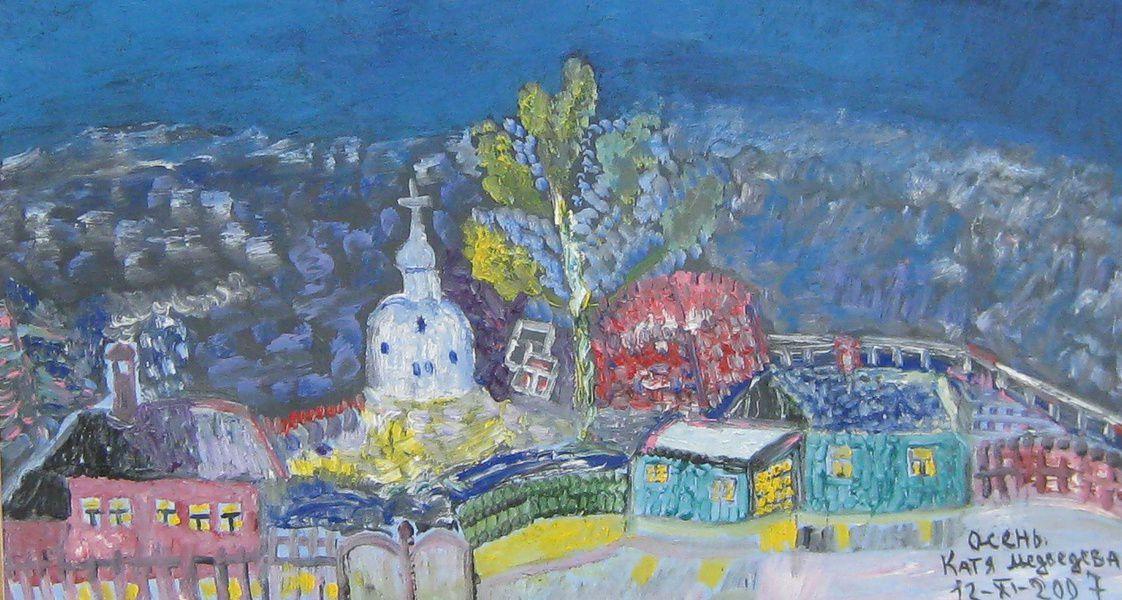 Выставка живописи Кати Медведевой
