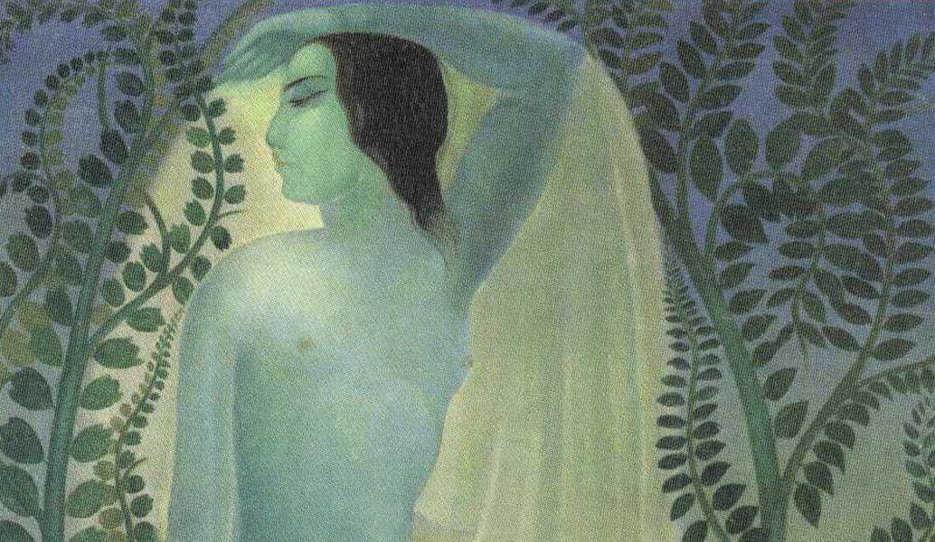 Выставка «Грузинский авангард. 1900–1930-е. Пиросмани, Гудиашвили, Какабадзе и другие художники»