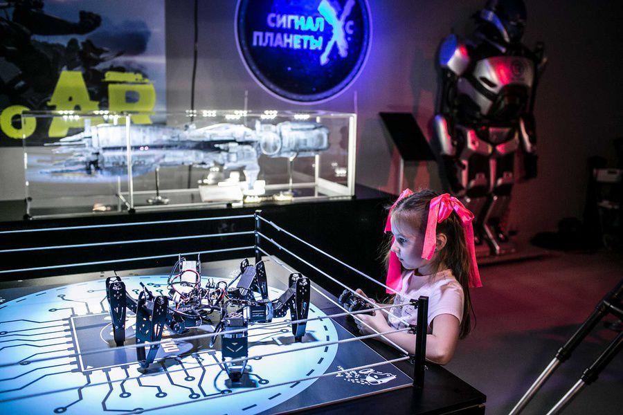 Детский интерактивный центр «Сигнал спланеты Х»