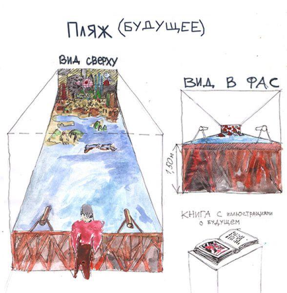 """Выставка «Остановка """"ДК ЗИП""""»"""