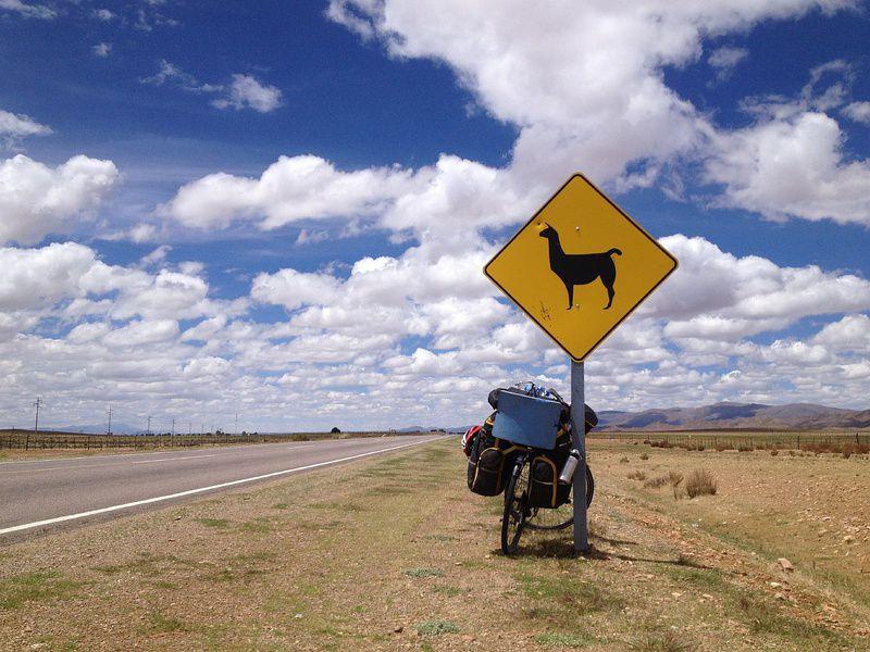 Встреча-рассказ о велопутешествии из Мексики в Аргентину