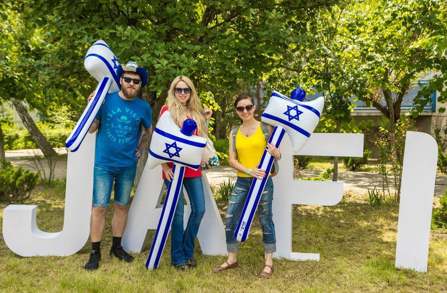 Ярмарка израильских возможностей Israel Open III
