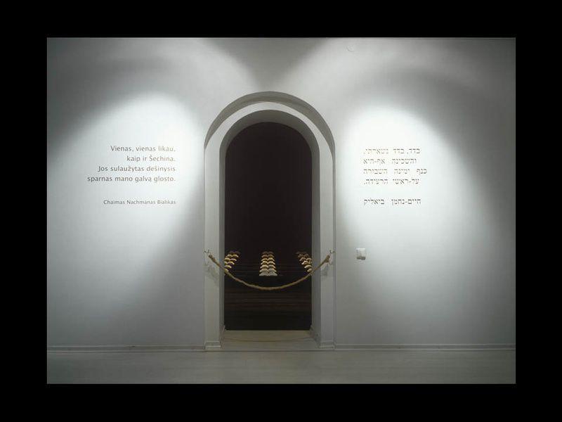Выставка «Между звуком и изображением»
