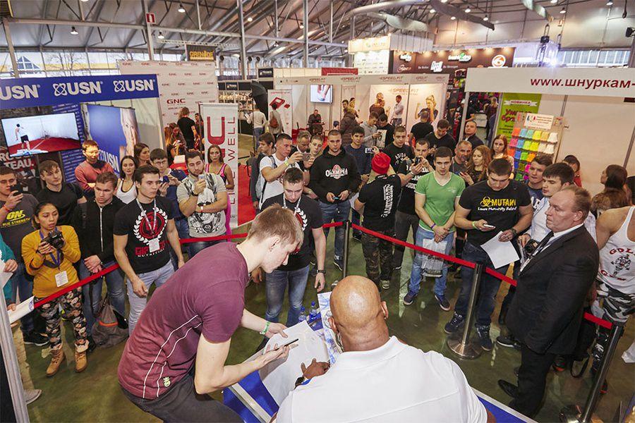 Международная выставка Power Pro Show 2016