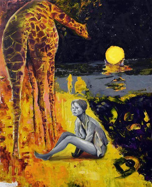 Выставка «Расхождение реальности»
