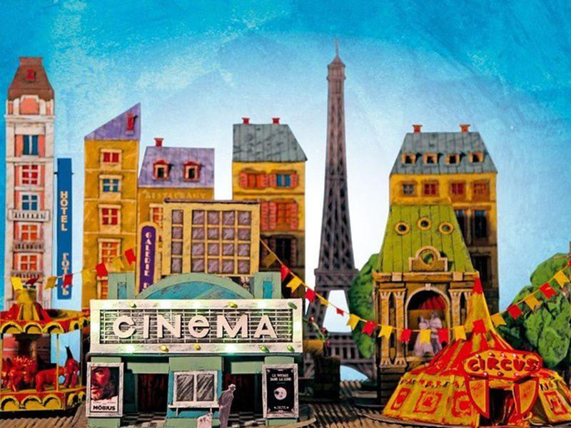 Ночь французского кино