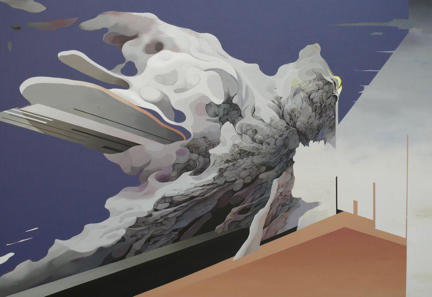 Выставка «Память пространства»