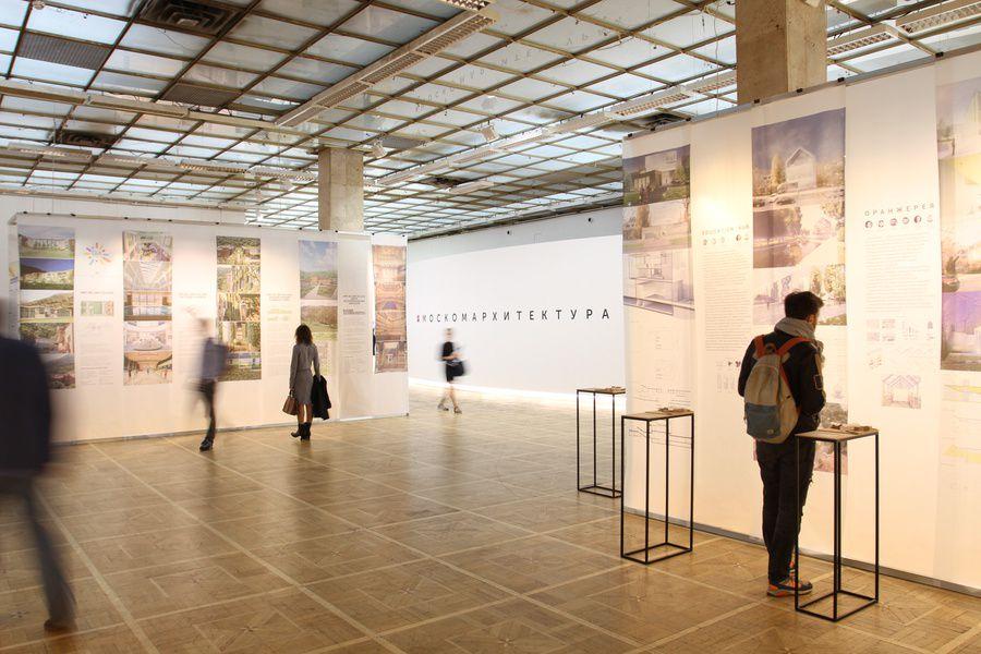 Выставка «АРХ Москва Next»