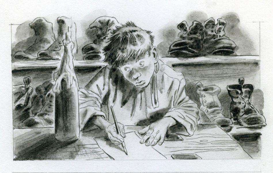 Выставка «Сергей Гонков. Книжная и станковая графика»
