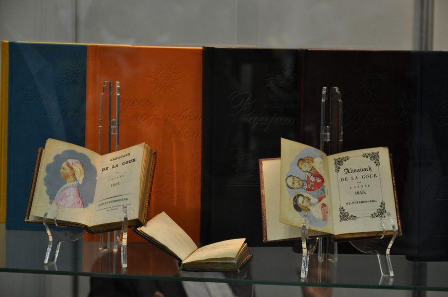 Выставка-ярмарка интеллектуальной литературы Non/Fiction