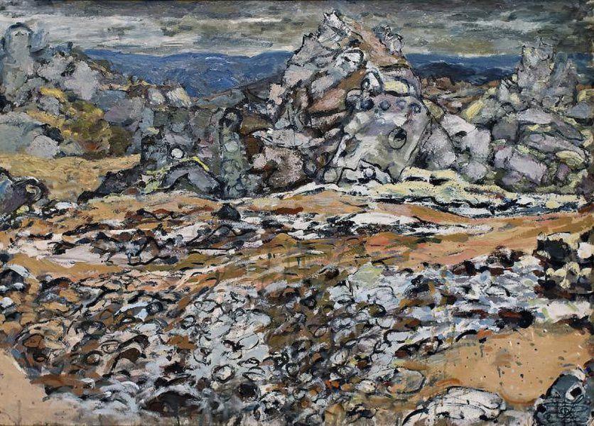Выставка «Исландская осень»