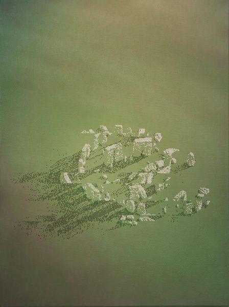 Выставка «Отпечатки цивилизации. Несуществующие артефакты»