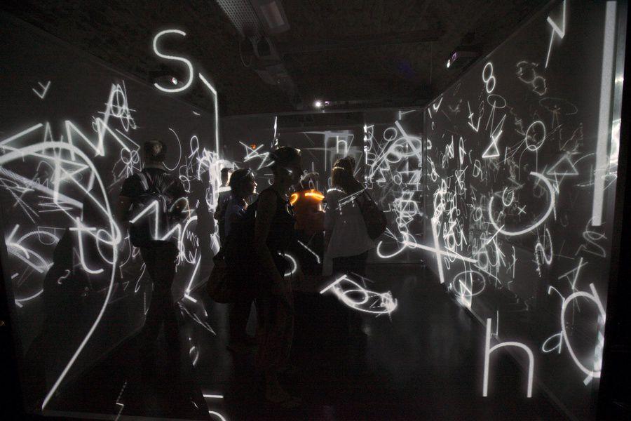 Выставка «XYZT, Абстрактные пейзажи»