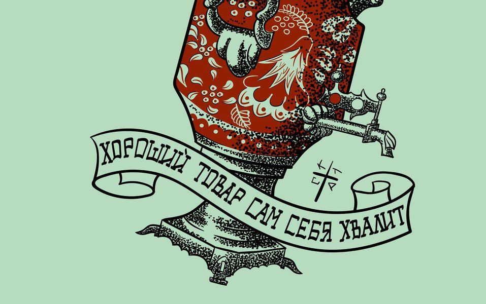 Выставка «Сибирская словографика»