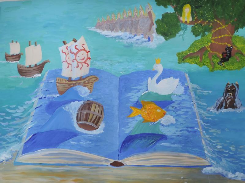 Выставка работ финалистов конкурса «Море в сказках Александра Пушкина»