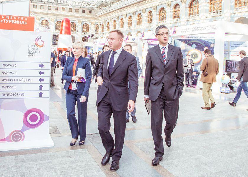 Выставка-форум «ВУЗПРОМЭКСПО–2015»
