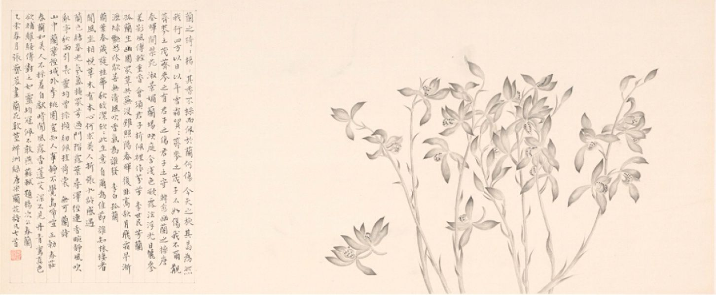Выставка «Тонкие образы»