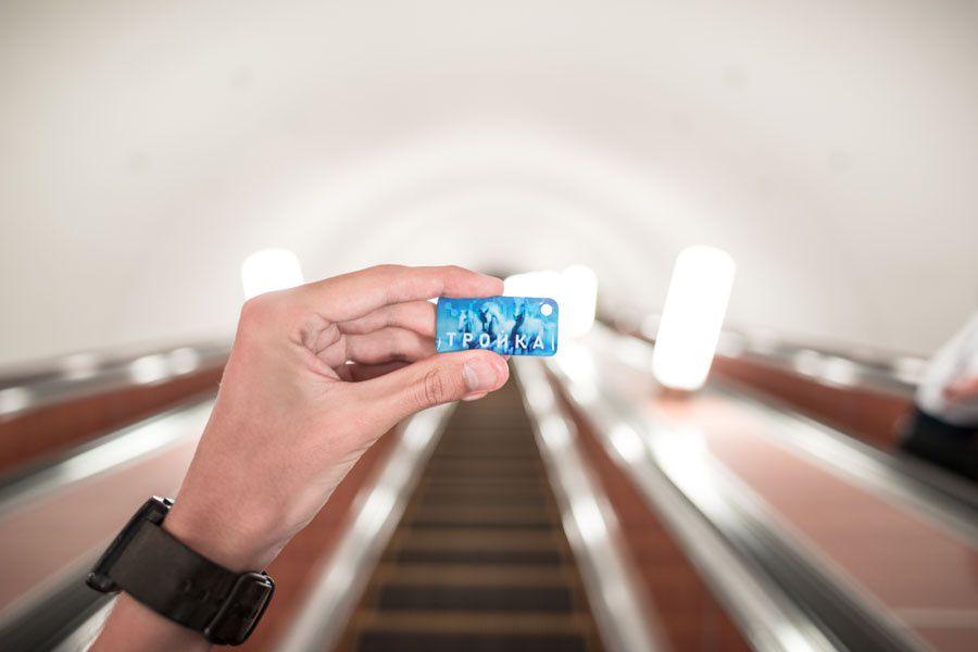 Ка попасть в метро