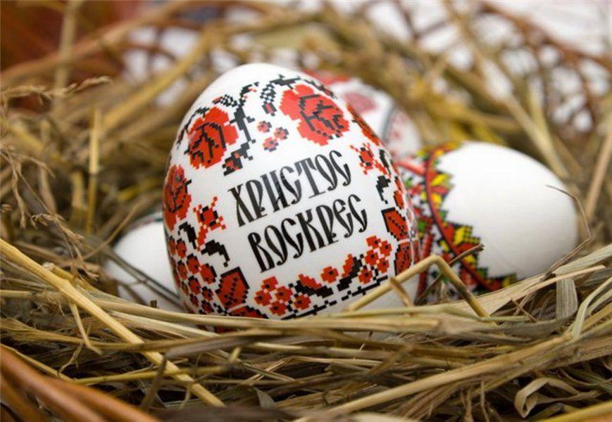 Весной  украинцы будут отдыхать 12 дней— Долгожданные выходные