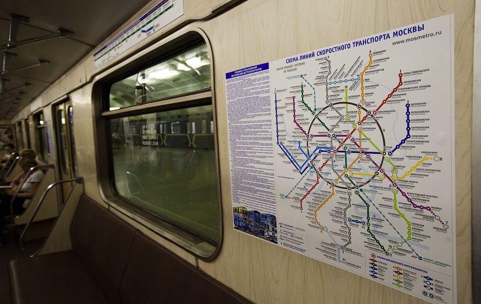 Литературная карта московской подземки появится наДень города водворе Музея столицы