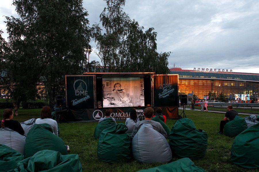 Бесплатно смотреть кино можно будет ваэропорту Домодедово