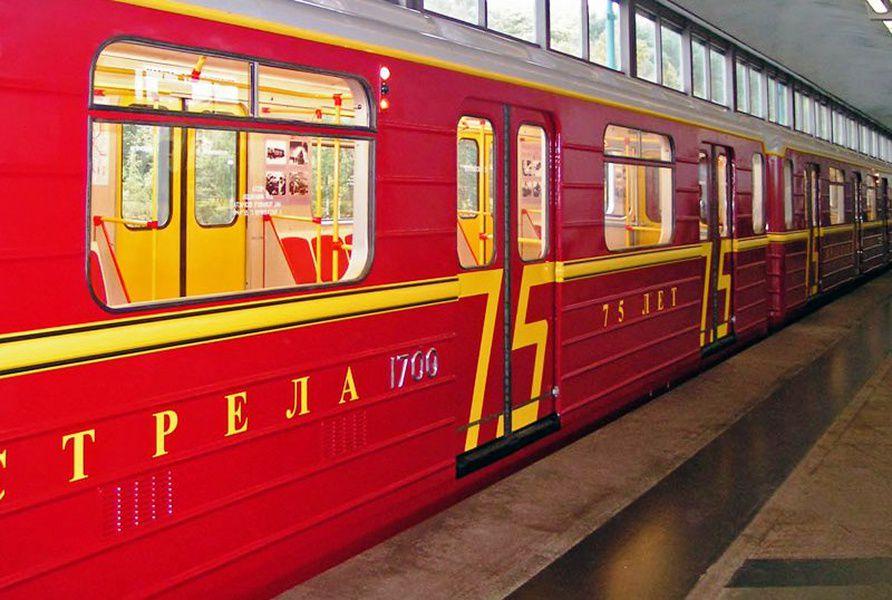 Вмосковском метро запущена «Красная стрела»