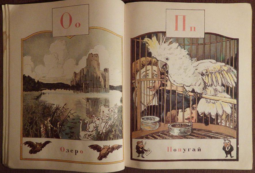 Первые комиксы идетские книжки покажут навыставке