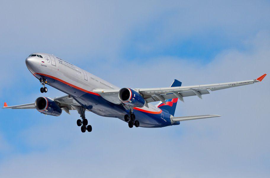 Аэрофлот объявляет акцию вчесть 95-летия компании