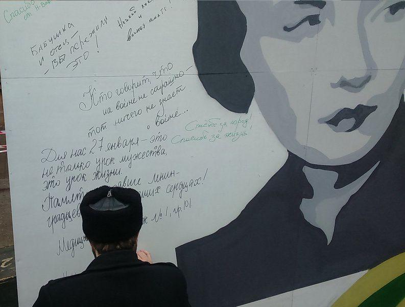 Вгородском музее открылась выставка «Блокада Ленинграда. Как это было»