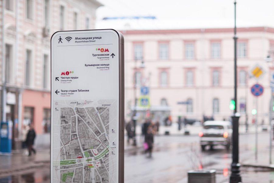 Бесплатный Wi-Fi заработает внутри Бульварного кольца коДню города