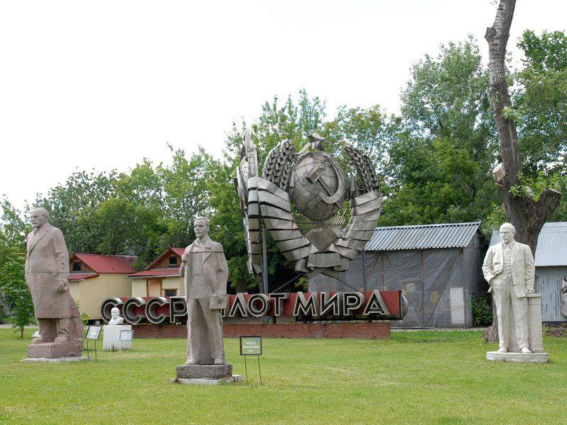 Парк искусств «Музеон»