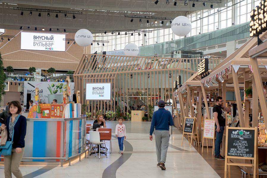 «Центр культуры» в МЕГЕ Химки: эпицентр событий