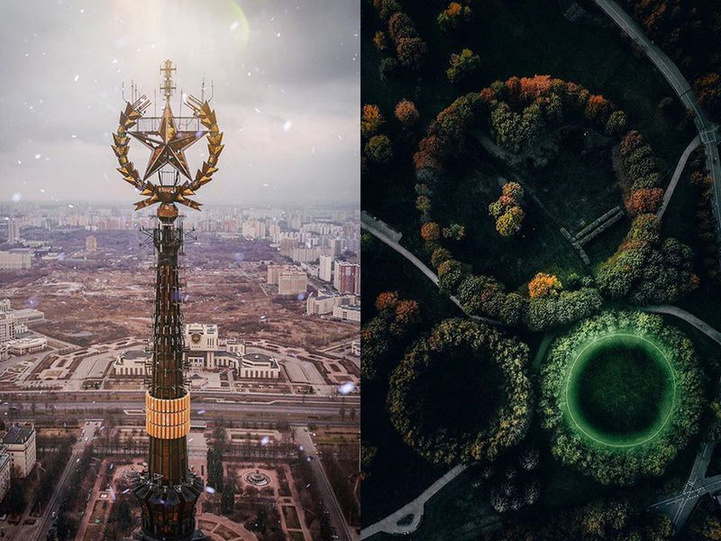 Фото: drone_original. МГУ им Ломоносова. Парк 50-летия Октября.